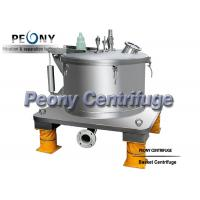 Wholesale Plate Bag Lifting Top Discharge Centrifuge/ Chemical Centrifuge With Adjustable Speed from china suppliers