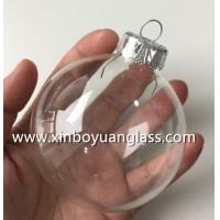 Wholesale Frosted glass christmas ball from china suppliers