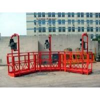 Wholesale 630Kg 800Kg Suspended Platform Swing Stage custom with 30KN safety lock from china suppliers