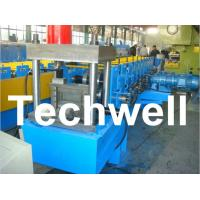 Wholesale U Section Roll Forming Machine With 12 Forming Station For 1.5 - 3.0mm Thickness from china suppliers