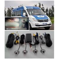 Wholesale 4 Channel DVR Lorry Cameras-360 Degree HD Car Security Camera for Trucks and Buses from china suppliers