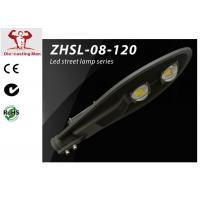 Wholesale Heat Resistance Black IP 65 External LED Street Light Fixtures AC85 - 265v from china suppliers