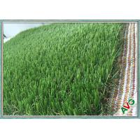 Wholesale Natural Outdoor Artificial Grass For Garden Wedding Decoration Artificial Grass from china suppliers