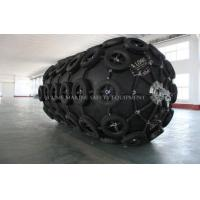 Wholesale D2.5mxL3m Yokohama Type Marine Pneumatic Rubber Fender from china suppliers