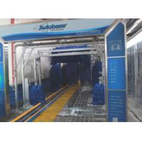Wholesale Tunnel car wash machine AUTOBASE from china suppliers
