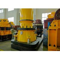 Wholesale Metallurgy Universal Secondary Cone Crusher Horizontal Sleeve 250×350×500 MM from china suppliers