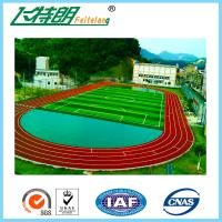 Buy cheap All Weather Tracks 13MM Rubber Running Track Surface Material Sandwich System from wholesalers