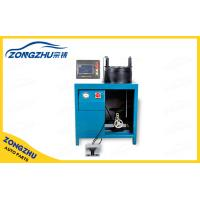 Wholesale Rubber Air Suspension Spring Rubber Crimping Machine For Airmatic Shocks from china suppliers