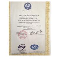SUMETALL (CHINA) SHOPFITTINGS LTD Certifications