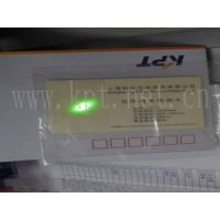 Wholesale 1064nm laser test card from china suppliers