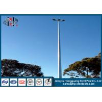 Wholesale Height 20-30M LED High Mast Steel Lighting Poles with Lifting System for Stadium from china suppliers