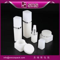 Wholesale SRS hot sale luxury empty PP jar and bottle cosmetic packaging plastic set for skin care from china suppliers