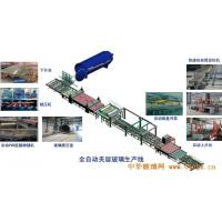 Wholesale Full-Automatic Laminated Glass Production Line from china suppliers