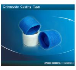 Wholesale Good Bonding Color Orthopedic Fibergalss casting tape/Fiberglass Bandage/Fiberglass Casting Tapes from china suppliers