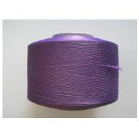 Wholesale High Elasticity Dope Dyed 100 Nylon Yarn 50D / 2 High Stretch For Weaving , 110TPM Twist from china suppliers