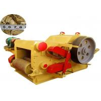 Wholesale Drum Wood Chipping Machines 730 Rpm High Efficient Chipper Shredder from china suppliers
