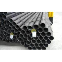 Buy cheap St45 Carbon Steel Tube from wholesalers