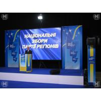Wholesale Customized High Brightness Led Stage Backdrop P4 LED Display Screen from china suppliers