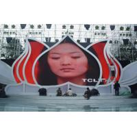Wholesale Durable GM6 Series Outdoor SMD P6 Stage LED Screen With RF / S-Video / RGB from china suppliers