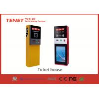 Wholesale Smart ticket house car park terminal from china suppliers