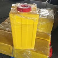 Wholesale Rotomolding square rectangulare Plastic dosing tank40L  80L 120L 200L 300L from china suppliers