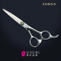 Wholesale Damascus Steel/Convex Edge/Right Handed/Hot Selling/Hair cutting scissor XDB55 from china suppliers