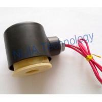 Wholesale 24V -380V Water Solenoid Valve Coil with Black Iron Cover for 2/2 Way Solenoid Valve from china suppliers