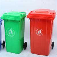 Wholesale 240L dustbin/outdoor plastic trash can, measures 660*590*1000mm from china suppliers