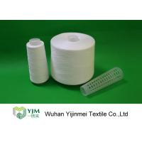 Wholesale AAA Level Grade 60/2/3 Ring Spinning High Tenacity Polyester Yarn On Plastic Dyeing Tube from china suppliers