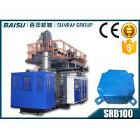 Quality 120L HDPE Blow Moulding Machine Plastic Float Dock Making Machine SRB100 for sale