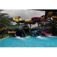 Quality Kids / Adult Outdoor Playground Water Park Fiberglass Water Slides For Aqua Park for sale