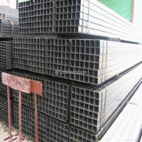 Wholesale ASTM carbon steel square pipe from china suppliers