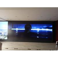 Wholesale Narrow Edge Seamless Lcd Video Wall Display , Mosaic Commercial Lcd Display from china suppliers