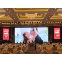 Wholesale Micro Indoor P3 Rental LED Display 192mm × 192mm Advertising Led Screens from china suppliers