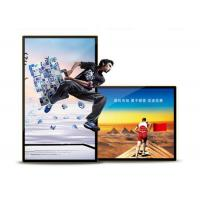 Wholesale 4 touch points Android Touch Screen Monitor  for advertising and teaching from china suppliers