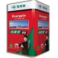 Wholesale Sprayable Adhesive (108) from china suppliers