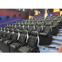 Buy cheap Unique 5D Cinema Equipment Electric Or Pneumatic System / Motion Theater Chair from wholesalers