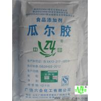 Wholesale health emulsion fast hydration guar gum powder for noodles salad from china suppliers