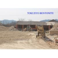 Wholesale Geological Engineering Bentonite For Drilling Fluid Additives 200 / 300 / 700 Mesh from china suppliers