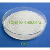 Wholesale Ice Cream Stabilizer Low Calorie CMC Stabilizer Food Additive Thickening Agent from china suppliers