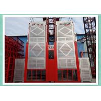 Wholesale 2000kg double cabin 0-63m/min speed passenger and material construction hoist from china suppliers