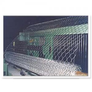 China Hexagonal Wire Netting Machine, Gabion Mesh Machine on sale