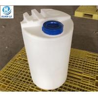 Wholesale Fresh products portable water storage tank with hot promotion from china suppliers