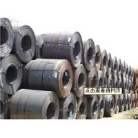Wholesale Boiler JIS GB DIN ASTM Hot Rolled Steel Coils , Q345B Skin Pass steel sheet coil from china suppliers