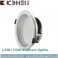 12W Magic detachable 4' '/ 5'' ring LED Downlight With Samsung Chips 100lm/W light efficiency