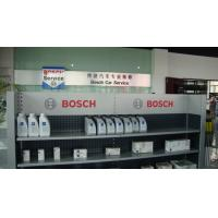 Wholesale The innovations mode of Germany Bosch Automobile is leading the automotive services trade from china suppliers