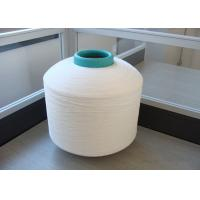 Quality Low Stretch Full Dull Polyester DTY Yarn 150D / 144F Raw White AA Quality For Label for sale
