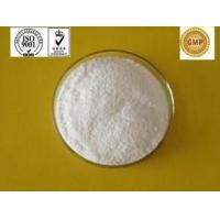 Wholesale 98% Human Growth Hormone Peptide GLP-1 (7-37) Acetate For Diabetes Mellitus 106612-94-6 from china suppliers