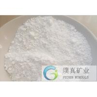 Wholesale Magnetic health care Anti-radiation Negative Ion Powder/nano sized Tourmaline white powder from china suppliers