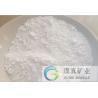 Buy cheap Magnetic health care Anti-radiation Negative Ion Powder/nano sized Tourmaline white powder from wholesalers